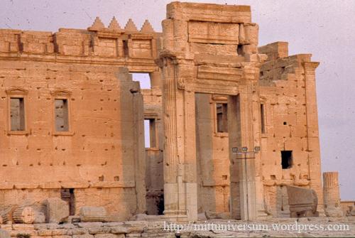 Beltemplet i Palmyra-500px