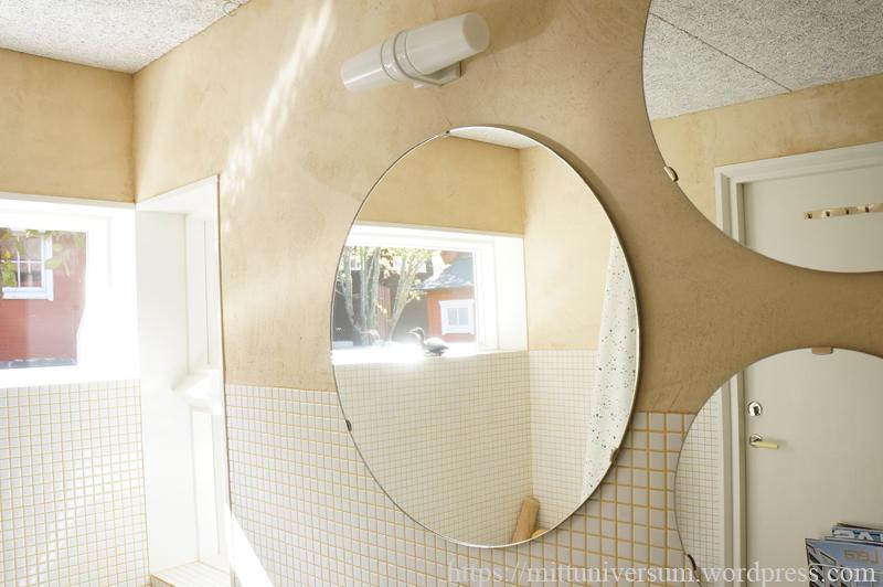 spegelljus